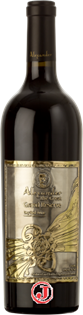 Alexander The Great Grand Reserve 2010...
